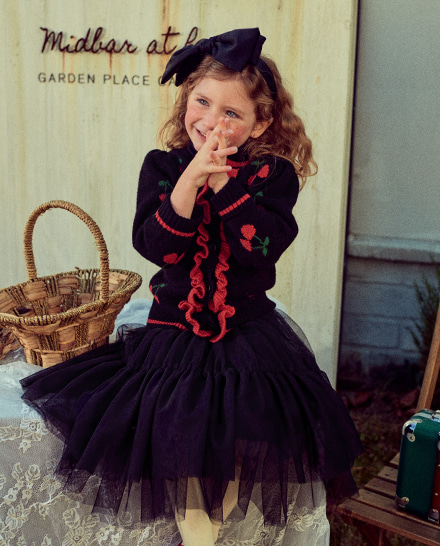 Black Long Tutu Skirt